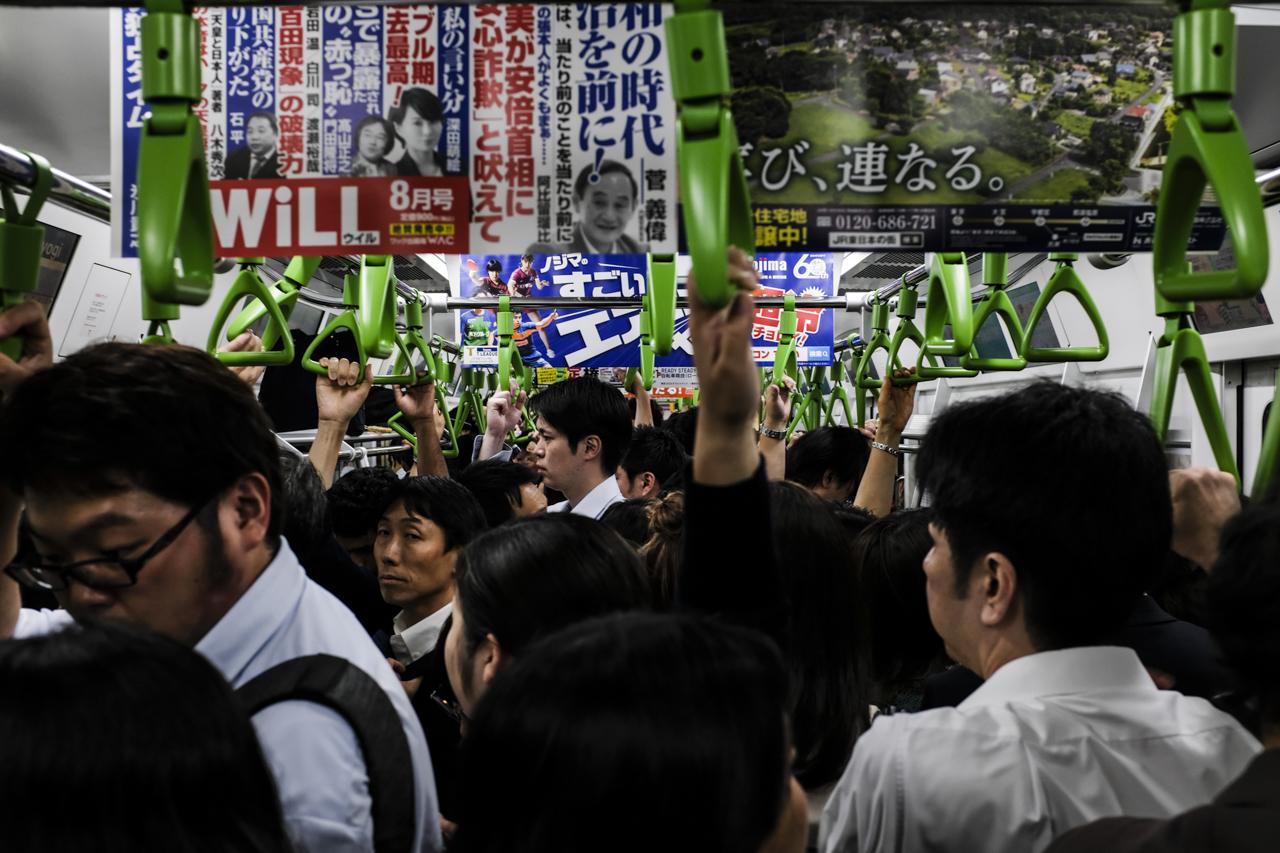 METRO DE TOKYO, JAPON // ZARAGOZA WALKERS