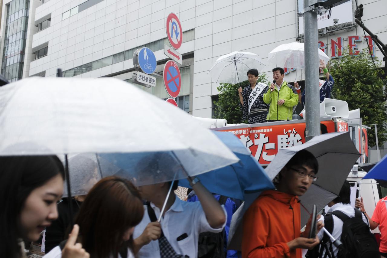 ELECCIONES POLITICOS TOKYO, JAPON // ZARAGOZA WALKERS