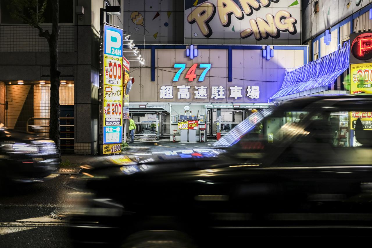 NOCHE DE TOKYO, JAPON // ZARAGOZA WALKERS