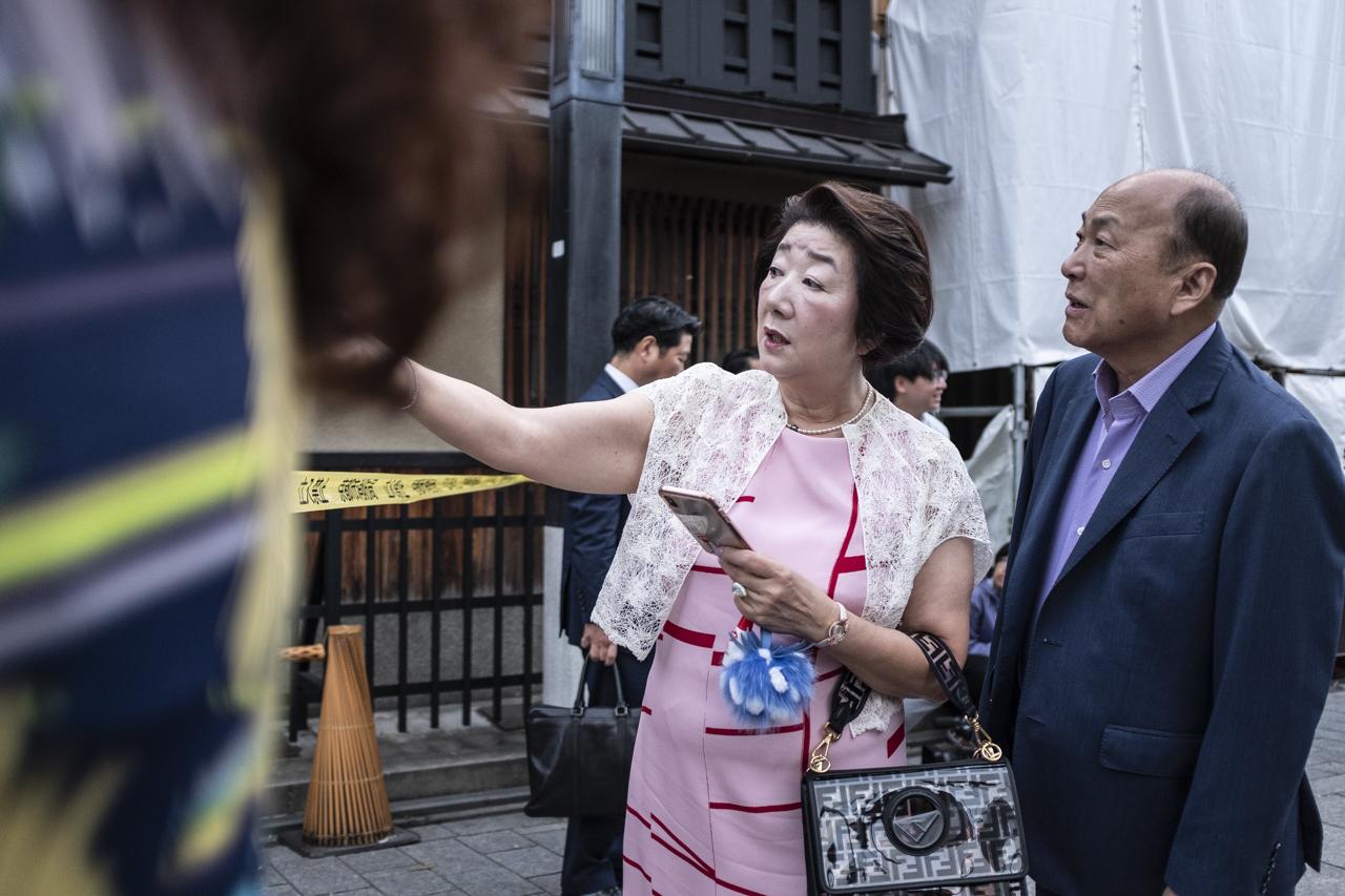 KYOTO, JAPON // ZARAGOZA WALKERS
