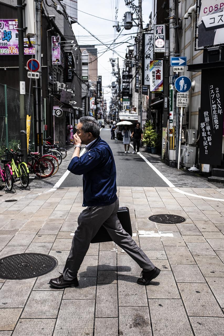 OSAKA, JAPON // ZARAGOZA WALKERS
